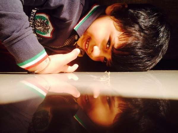 Innocence And Love  - My Click My Pick
